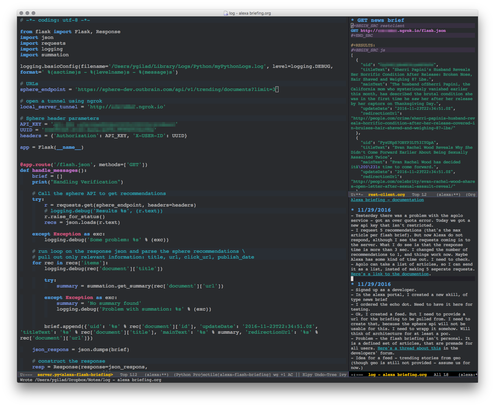 dlog view in emacs